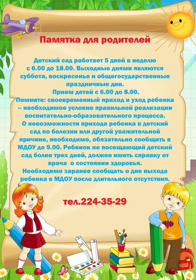 Иностранные граждане и лица без гражданства все документы представляют на русском языке или вместе с заверенным в установленном порядке переводом на русский язык.